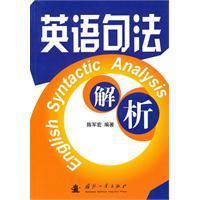 English syntactic parsing(Chinese Edition): CHEN JUN HONG