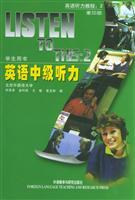 English Listening Course: English Intermediate Listening (Student Book) (Reprint) (color)(Chinese ...