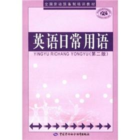 work preparation materials: Everyday (2) (with DVD Disc 1)(Chinese Edition): CHANG LONG PING