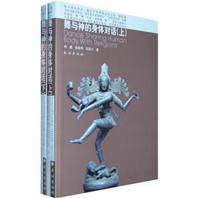 dance with God s body. (Set 2: LIU JIAN ZHANG