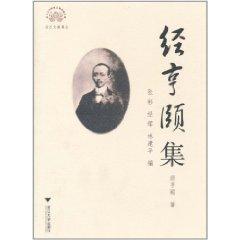 set by Hengyi(Chinese Edition): ZHANG BIN DENG BIAN