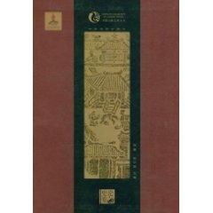 General Theory of Chinese Opera(Chinese Edition): ZHANG GENG GUO HAN CHENG ZHU BIAN