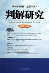 sub Solution. 2010. Series 2 General Series(Chinese Edition): WANG LI MING ZHU