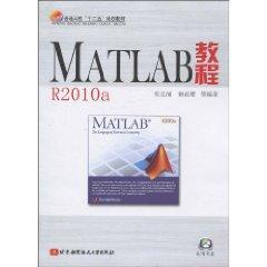 MATLAB tutorial R2010A(Chinese Edition): ZHANG ZHI YONG