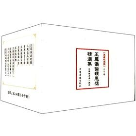 Ms Margaret hadith(Chinese Edition): WANG FENG YI JIANG SHU