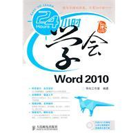 24 learned in Word 2010 - (with CD)(Chinese Edition): BEN SHE.YI MING