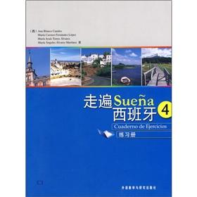 workbook to go flat. Spain 4(Chinese Edition): BEN SHE.YI MING