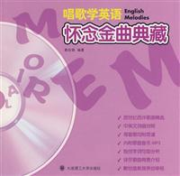 miss hits collection (with CD)(Chinese Edition): BEN SHE.YI MING