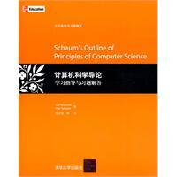Introduction to Computer Science: Study Guide(Chinese Edition): KA ER LEI
