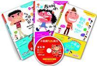 kid actor FUN English (all 3)(Chinese Edition): LAI MA ZHU