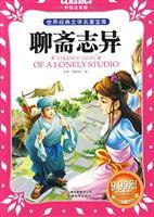 Liao(Chinese Edition): BEN SHE.YI MING