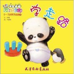 39(Chinese Edition): BEN SHE.YI MING