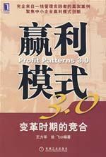 Kingdee K3V11.0 supply chain training materials(Chinese Edition): JIN DIE RUAN