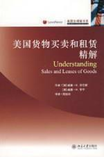 sale and lease of goods the United States with Explanations(Chinese Edition): BEN SHE.YI MING
