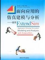 application-oriented Modeling and Simulation analysis using ExtendSim(Chinese: QIN TIAN BAO