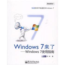 Windows7 here: Windows7 Guide(Chinese Edition): BEN SHE.YI MING