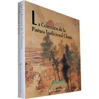Chinese painting collection(Chinese Edition): JING XIAO MIN
