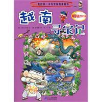 Golf Challenge(Chinese Edition): HAN)HONG ZAI CHE