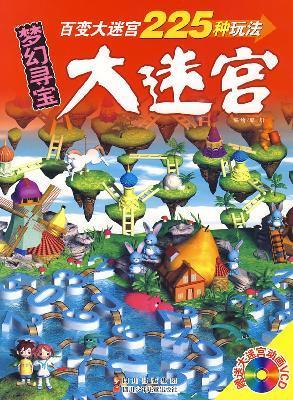 Dream(Chinese Edition): GUO CHUAN KA TONG GONG ZUO SHI BIAN