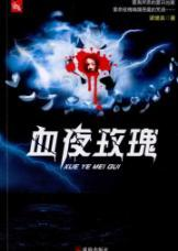 School Girl Chronicles(Chinese Edition): BEN SHE.YI MING