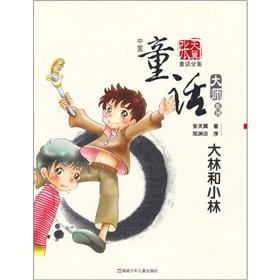 Dalin and Kobayashi(Chinese Edition): BEN SHE.YI MING
