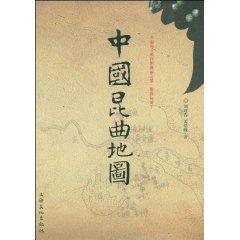 Chinese opera Map(Chinese Edition): LIU JIAN CHUN