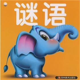 0-3 year old baby must-read book (all 10)(Chinese Edition): BEN SHE.YI MING