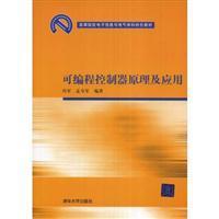 Principle and Application of Programmable Logic Controller(Chinese Edition): XIAO JUN MENG LING JUN...