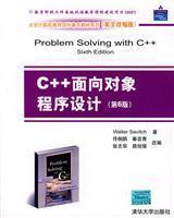 C + + object-oriented programming (6th edition)(Chinese Edition): Walter Savitch BIAN ZHU