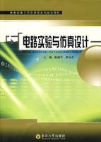 circuit design and simulation experiments (Revised Edition)(Chinese Edition): CHEN XIAO PING ZHU ...