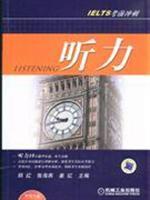 hearing(Chinese Edition): ZHI HONG ZHANG HAI YAN JIANG HONG ZHU BIAN