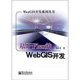 simple to learn Chinese version Windows Vista(Chinese Edition): FEI SI JIAO YU BIAN ZHU