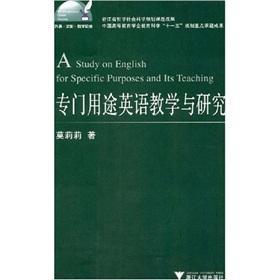 ESP(Chinese Edition): MO LI LI