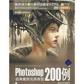 Photoshop classic case of perfect(Chinese Edition): YANG GE DENG BIAN ZHU