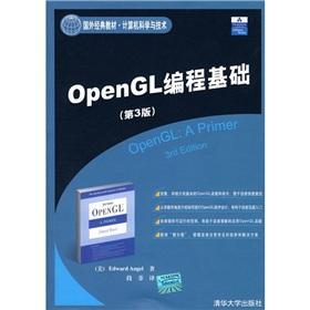 OpenGL Programming Fundamentals (3rd Edition)(Chinese Edition): AI DE HUA AN JI ER ZHU