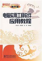 sun de yin zhu bian - Iberlibro