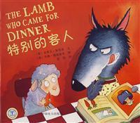 special guests(Chinese Edition): YING)SHI DI FU SI MO MAN