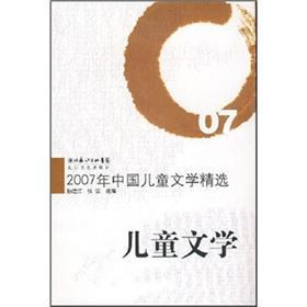 2007(Chinese Edition): BEN SHE.YI MING