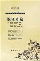 browse(Chinese Edition): RI)DAO YE KE