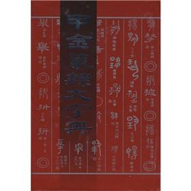 A(Chinese Edition): BEN SHE.YI MING