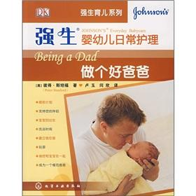 Johnson Johnson infant day care to be a good father(Chinese Edition): BI DE SI TAN FU ZHU