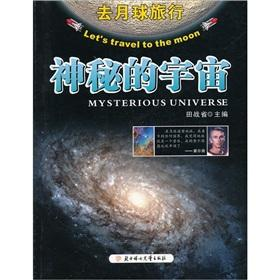primary knowledge of the library. travel to the moon: the mysterious universe. women and children.(...