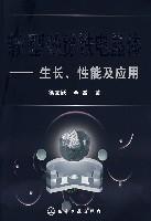 new relaxation Yu ferroelectric crystal growth. properties: XU JIA YUE