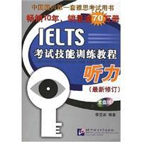 IELTS Test Skills Training Course. Listening: The: BEN SHE.YI MING