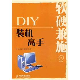 carrot and stick installed DIY master (with CD)(Chinese Edition): BEI DOU XING WEN HUA CHUAN MEI ...