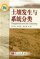 Soil Classification and Soil Systems (with CD)