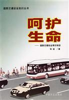 life care: patients knowledge of road safety. then(Chinese Edition)