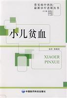 Orthopedics Science(Chinese Edition)