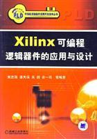 Xilinx the application of programmable logic devices and design(Chinese Edition)