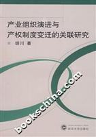 Industrial Organizational Evolution and the Property Rights System in association studies(Chinese ...